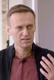 В Минюсте Германии сообщили, что Навальный не согласился на передачу России его медицинских данных