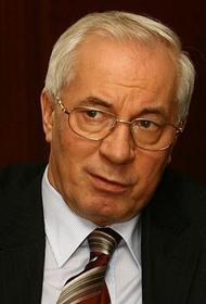 Азаров заявил, что руководство Украины не готово идти на компромиссы по Крыму и Донбассу