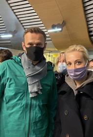 «Я совершенно счастлив, что прилетел. Это мой лучший день!», Навального задержали и до суда он будет находиться под арестом