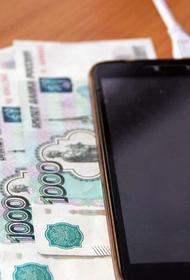 Ожидаемые изменения цены за мобильную связь