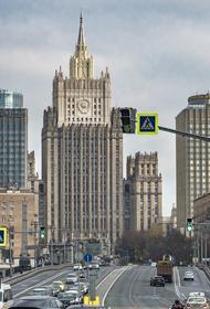 Россия высылает двух сотрудников посольства Нидерландов