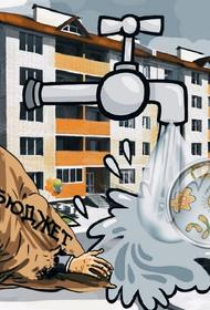 В России порядка 60% жилых домов могут остаться с горячей водой низкого качества