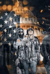 Противостояние ультраправых и левых в США может привести к вооруженному конфликту
