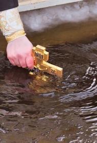 Власти Краснодара назвали места проведения крещенских купаний