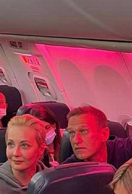 Главы МИД стран Балтии требуют освободить Навального