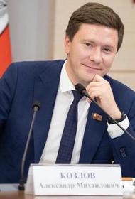 Депутат МГД Козлов отметил достижения Москвы в области предоставления электронных услуг