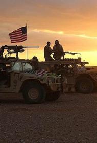 Лавров: Россия не может изгнать американцев из Сирии и вынуждена с ними договариваться