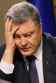 Порошенко рассчитывает вернуть власть на Украине после вступления в должность президента США Джо Байдена