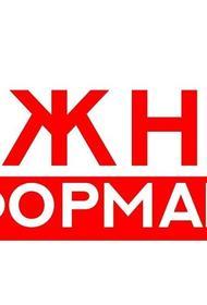 В Генконсульстве России в Нью-Йорке сообщили об отключении телефонной связи и перебоях с Интернетом