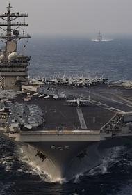 Avia.pro: США могут отказаться от наращивания числа авианосцев из-за угрозы со стороны российских гиперзвуковых «Цирконов»