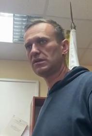 Как Навального, и не только его одного, могли довести до жизни такой