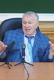 Жириновский объяснил, почему ЛДПР не сможет войти в союз левых сил