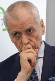 Онищенко считает введение ковид-паспортов пустой тратой бюджетных денег