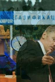Россию обещают газифицировать к 2030 году. Но это не точно