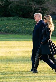 Дональд и Мелания Трамп покинули Белый дом
