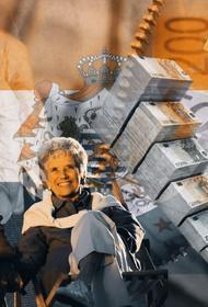 В Люксембурге пенсии в 25 раз выше российских