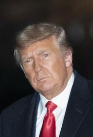 Трамп выразил уверенность в том, что администрация Байдена добьется успехов