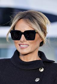 Мелания Трамп призналась, что для нее стало «величайшей честью» быть первой леди