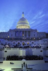 На церемонии инаугурации Байдена будут присутствовать три бывших президента США