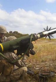 Байден намерен вооружить Украину