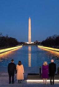 В США сегодня, 20 января, пройдет инаугурация президента США Джо Байдена