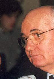 Горбачёв считает, что продлить Договор СНВ-3 необходимо и реально