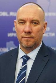 Назначен новый министр строительства и дорожного хозяйства Иркутской области