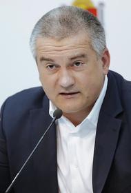 В Крыму зреет конфликт между чиновниками: С. Аксенов вновь сделал замечание А. Остапенко о наличии очередей в поликлиниках
