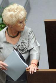 Пенсионный фонд переплатил матери Собчак - сенатору Нарусовой 730 тысяч рублей, опомнился и просит вернуть деньги