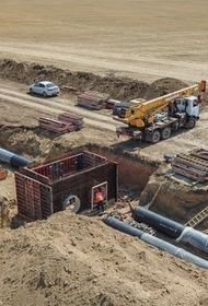 Минобороны завершит строительство водозабора в Крыму до конца февраля 2021 года