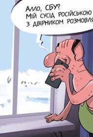 Украпатриоты и стукачи шлют доносы на нарушителей запрета русского языка