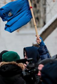 Полиция предупредила, что лица, призывающие участвовать в протестной акции 23 января, понесут наказание