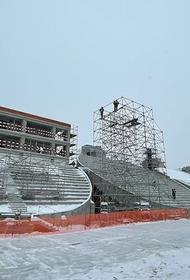 Собянин: Реконструкция стадиона «Москвич» будет завершена в 2022 году