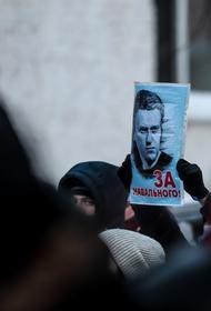 Адвокат Навального сообщил, что защита намерена обжаловать арест политика
