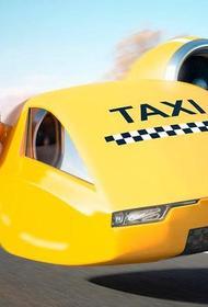 Наталья Сергунина рассказала об испытаниях летающего такси в Москве