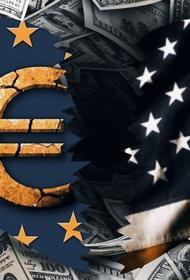Страны Евросоюза стремятся снизить свою зависимость от доллара