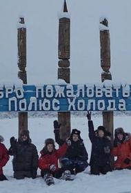 В Якутии 21 января зафиксировали минимальную температуру
