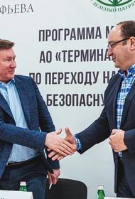 Экологи высоко оценили «Зелёную декларацию» «Терминала Астафьева»