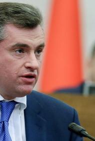 Леонид Слуцкий: судя по высказываниям Ангелы Меркель, никто не будет останавливать из-за Навального «Северный поток-2»