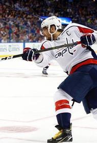 НХЛ обвинила Овечкина и еще троих российских хоккеистов «Вашингтон Кэпиталз» в нарушении протокола COVID-19