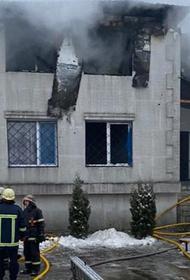 Зеленский прибыл в Харьков в связи с пожаром в доме престарелых, где погибли 15 человек