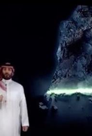 Наследный принц Мухаммед ибн Салман Аль Сауд анонсировал проект «города будущего»