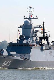 Российский боевой корабль отработал стрельбу по воздушным целям в Средиземном море