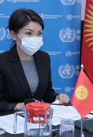 Сурабалдиева заявила, что Киргизия остается без вакцины от Pfizer из-за холодильников