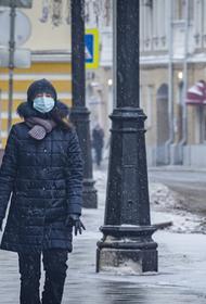 К вечеру пятницы температура в Москве поднимется до нуля градусов