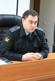 Главный судебный пристав Волгоградской области уволен, но не разжалован