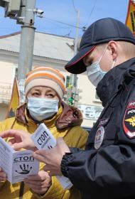 В Хабаровском крае смягчат карантин