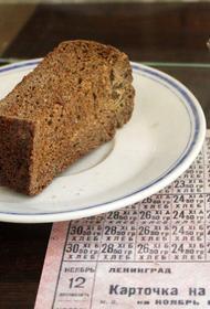 В хабаровских ТЦ раздадут «блокадный» хлеб