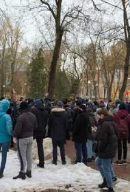 В Ростове-на-Дону проходит незаконная акция, парковка в центре города невозможна