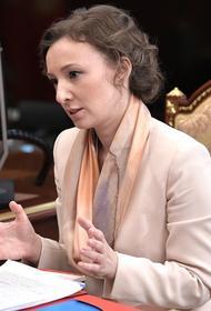 Омбудсмен Кузнецова объяснила «задержание» ребенка на несогласованной акции в Москве